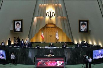 Iran's new parliament holds session amid COVID-19 fears