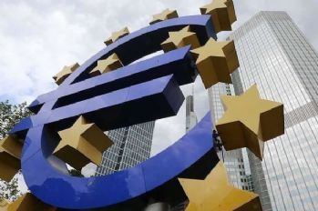 Eurozone manufacturing PMI up to 39.4 in May