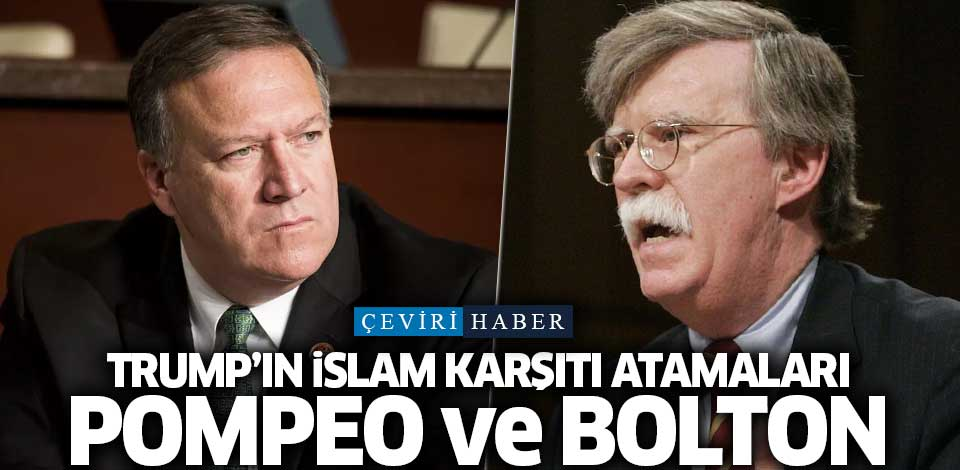 Image result for photos of bolton pompeo